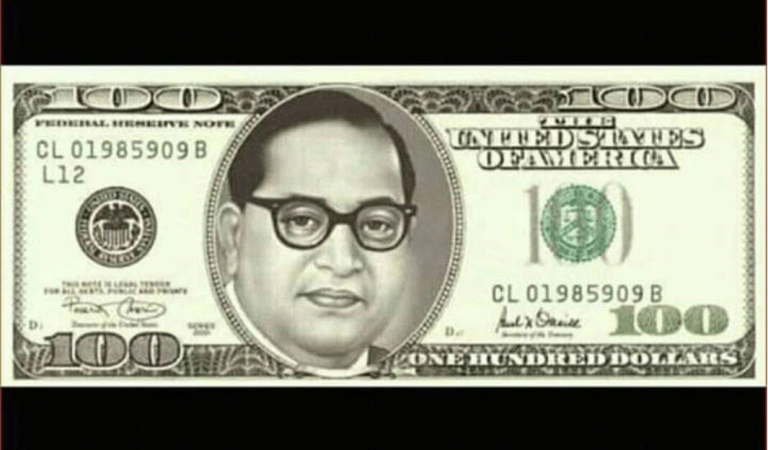 American Govt. Issued Dollar Currency with Ambedkar Photo: Fact Check
