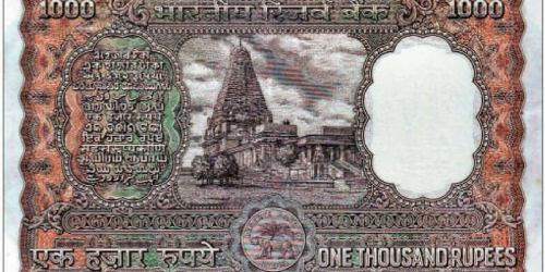Old Thousand Rupees Currency Note with Image of Brihadeeswara temple in Thanjavur