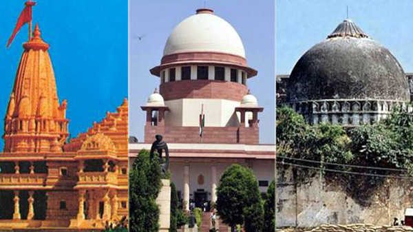 Govt. New Rules of Communication Ahead of Ayodhya Verdict: Fact Check