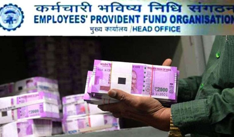 Workers Rights to Get 80000 Rupees from EPFO India: Fact Check