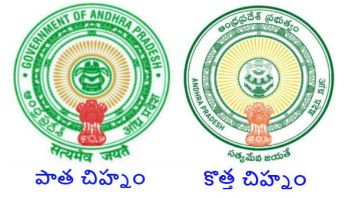 Image about Christian Symbol in Place of Kalash in AP Emblem
