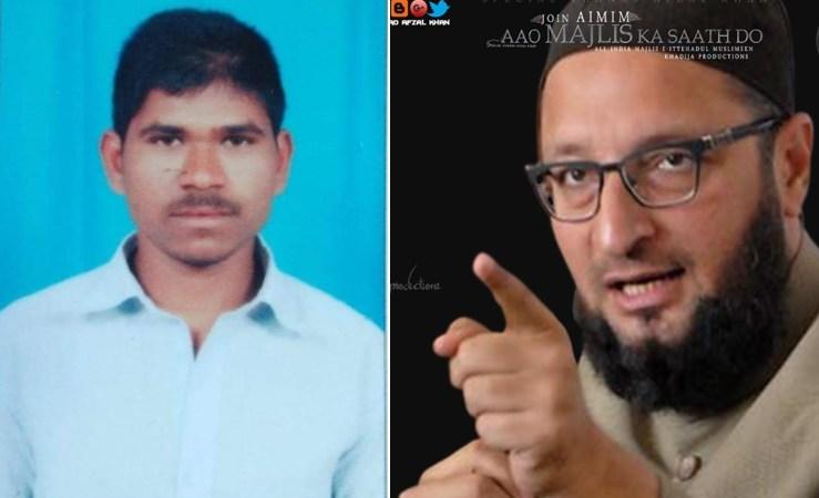 Hyderabad Rapist Mohammed Pasha is Owaisi's Nephew: Fact Check