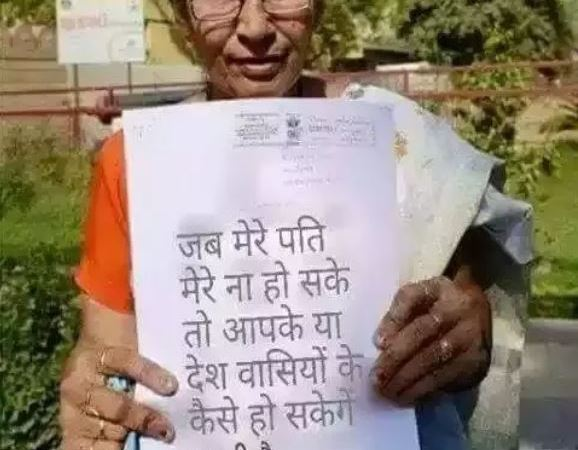 Photograph of Jashodaben Statement Against Narendra Modi: Fact Check