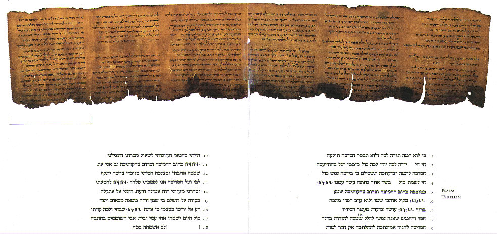 Image of One of the Dead Sea Scrolls