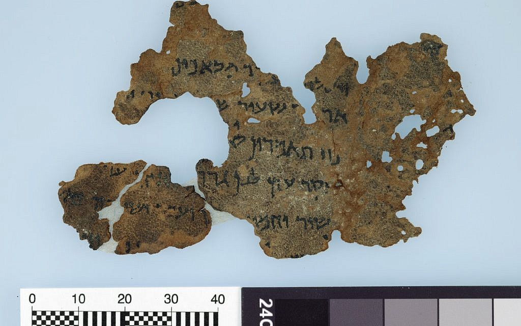 Image of Dead Sea Scroll-like fragment, one of 16 in the Museum of the Bible's collection