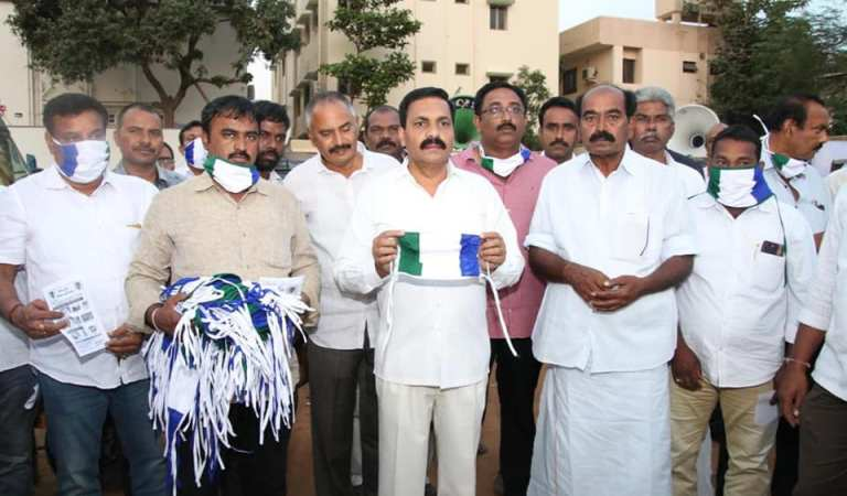 YSRCP People Distributing Masks Carrying Party Flags: Fact Check