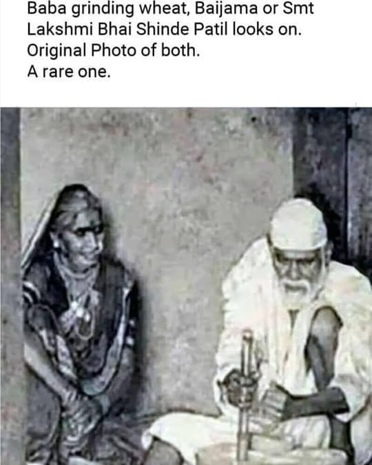 About Original Photo of Baba Grinding Wheat