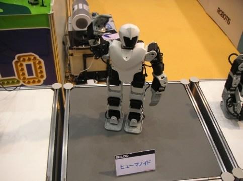robotis-humanoid.jpg