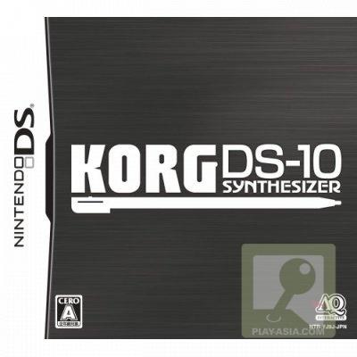 korg-ds10.jpg