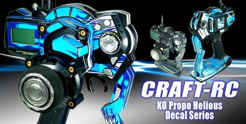 ko-propo-decal-3.jpg