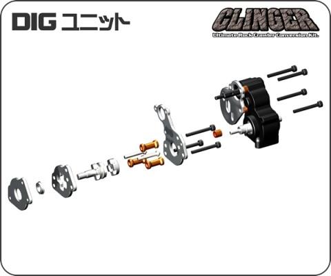 clingerc008.jpg