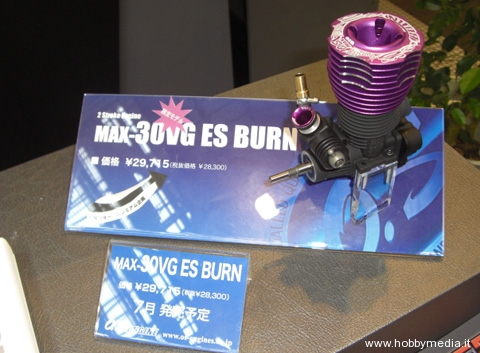 os-engine-max-30vg-es-burn