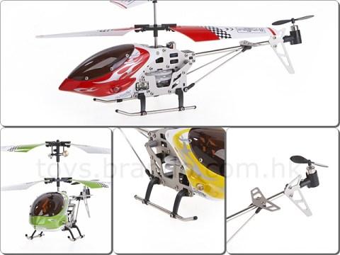 elicottero-usb-3