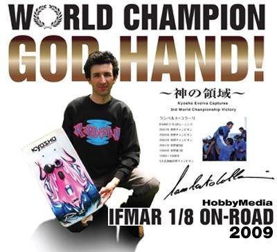 collari-god_hand1