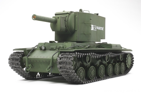 heavy-tank-kv-2-gigant