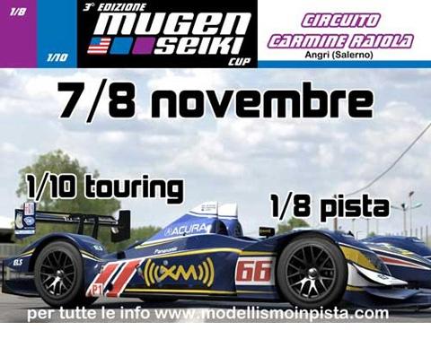 trofeo_mugen_small