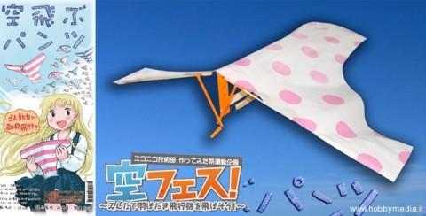 flying-pants