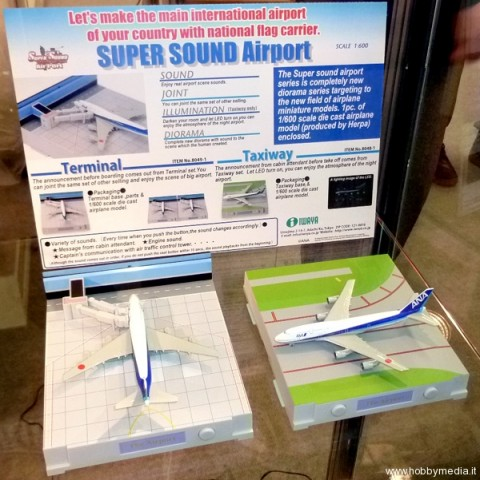 super-sound-airport
