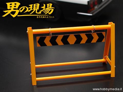 barricade_b
