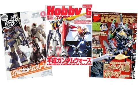 riviste-giapponesi