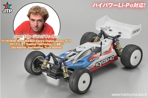 kyosho-lazer-zx5-fs2-buggy-lipo-ready-in-kit-di-montaggio-a