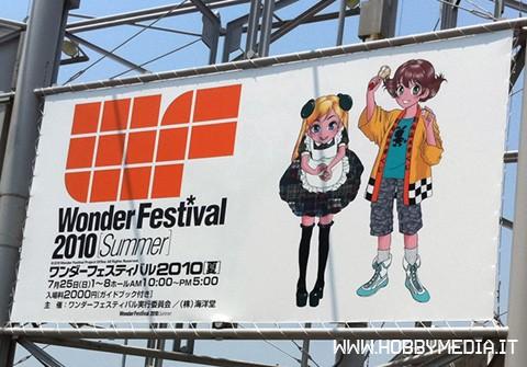 wonder-festival-2010