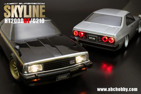 abc-hobby-skyline-ht2000-gt-c210