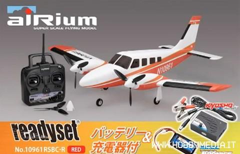 airium-readyset