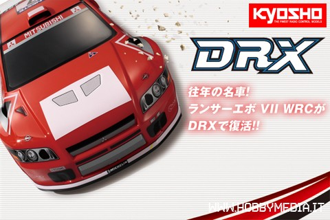 drx-mitsubishi-lancer-evolution-vii-wrc-4wd-rally-car