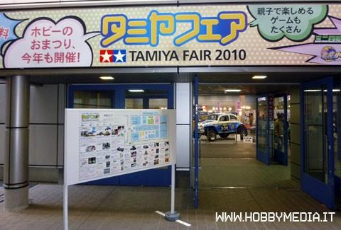 tamiya-fair-2010