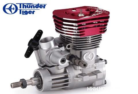 redline-56-heli-engine