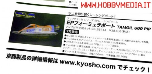kyosho-ep-formula-boat-tamoil-600