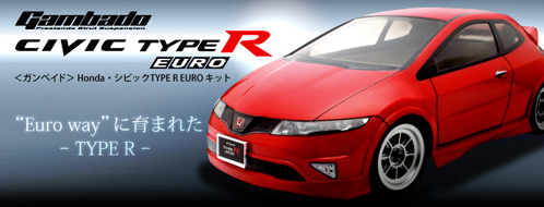 abc-hobby-gambado-civic-r