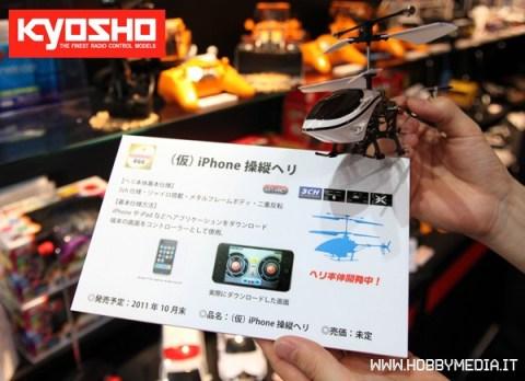 kyosho-iphone11