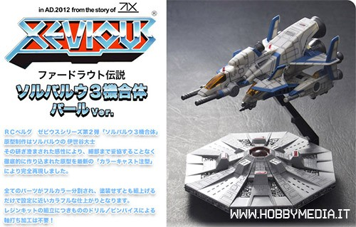 xevious-modellino-kit-rc-berg
