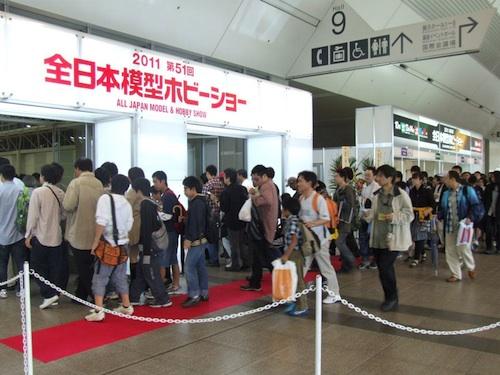 tokyo-hobby-show-2011