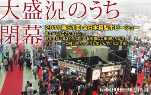 tokyo-hobby-show-2012