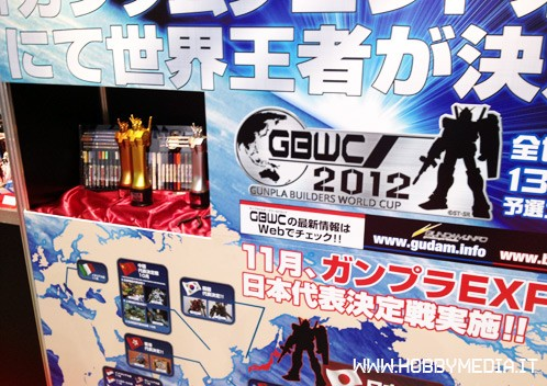 bandai-gunpla-builders-world-cup-2012