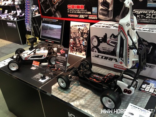 kyosho-scorpion-xxl-ve-0