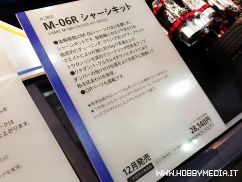 tamiya-m-06r-chassis-kit-7