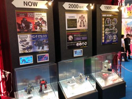 robot-tory-fair-2013