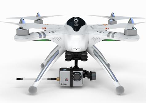 walkera-qr-x350-pro-drone-rc