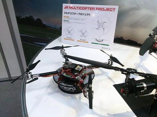 shiuzoka-hobby-show-2014-multicottero-della-jr-propo-3