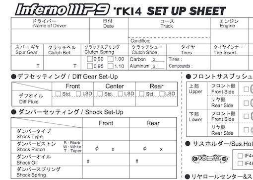 inferno-mp9-stile-sheet