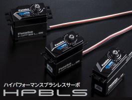 FUTABA: nuovi servi HPS-A700, HPS-HC700 e HPS-H700