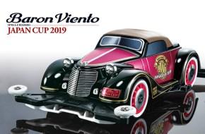 Tamiya FM-A Baron Viento Japan Cup 2019