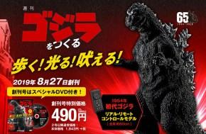 DeAgostini Godzilla radiocomandato: Raccolta a fascicoli