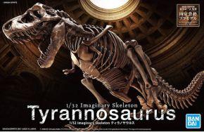 Bandai: Imaginary Skeleton - Il Tirannosauro in scala 1/32