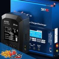 SKYRC: B6 Nex Caricabatterie AC/DC 10A. 200W 1-6S Bluetooth