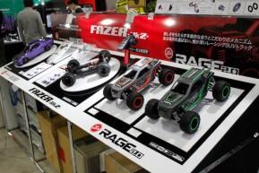 Kyosho FAZER MK2 designed by Akira Kogawa